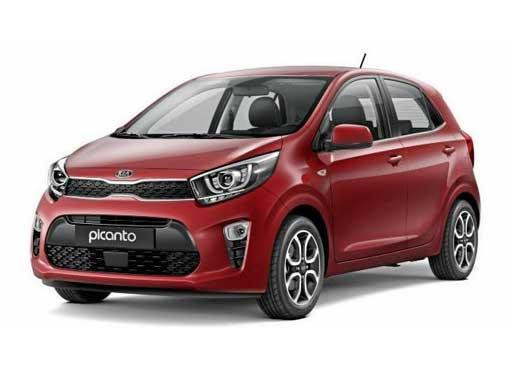 Kia Picanto Hatchback 1.25 2 5dr Automatic [VS]